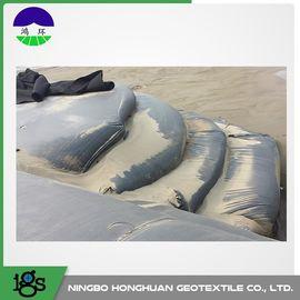 Geotextile টিউব